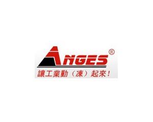 深圳市安格斯机械有限公司
