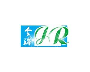 上海今瑞化工产品有限公司