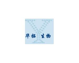 广州华拓生物科技有限公司