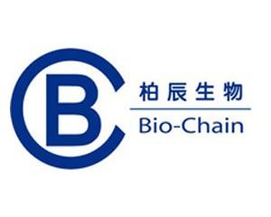 上海柏辰生物科技有限公司