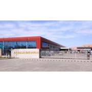 安平县福众医疗器械贸易有限公司
