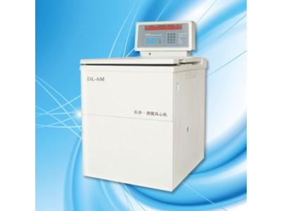DL-6M低速冷冻大容量离心机