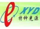 深圳市欣亚达光电科技有限公司
