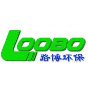 青岛路博环保科技有限公司