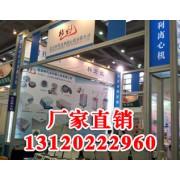 北京时代北利离心机有限公司市场部