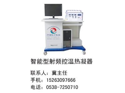 洪强牌智能型射频治疗仪