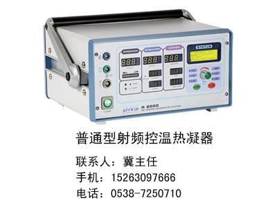 洪强牌普通型射频治疗仪