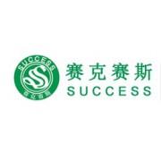 山东赛克赛斯药业科技有限公司