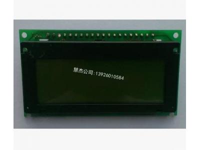 NJK10516 MEDICA 电解质 液晶屏 显示屏 配件