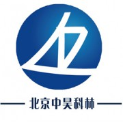 北京中昊科林科貿有限公司