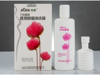 医用阴道冲洗器(九尔宜洁.200ml)