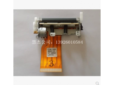 迈瑞血球BC系列打印头MBL1300A 打印机
