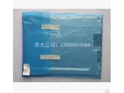 迈瑞BC3000PLUS液晶屏