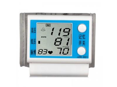 健之康电子血压计