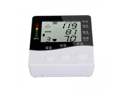 健之康家用臂式电子血压计
