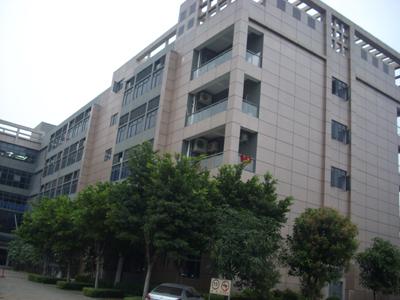 五高激光治疗仪生产大楼