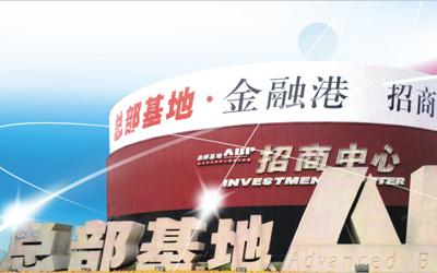 五高激光治疗仪商务中心