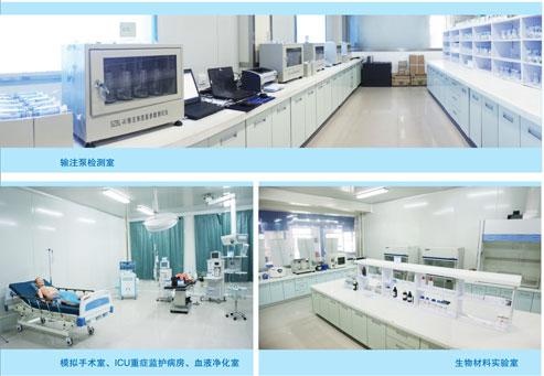 生物材料实验室