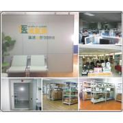 上海天呈医流科技股份有限公司重庆办事处