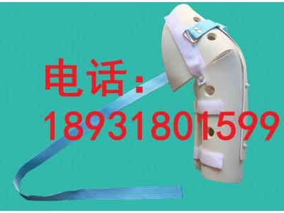 超肩外科颈支具