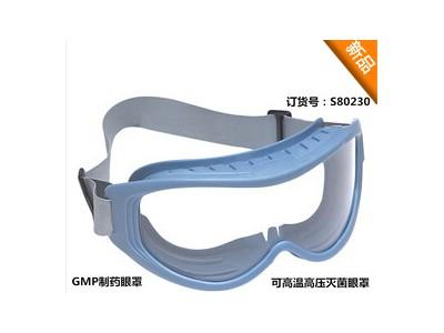 可高温高压灭菌的防护眼镜