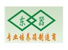 浙江宁波仪器有限公司