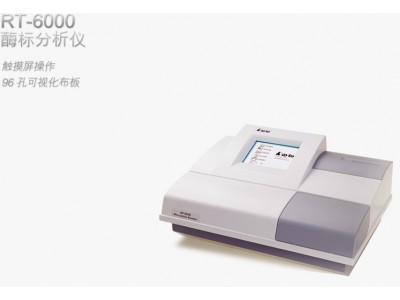 雷杜酶标仪RT-6000