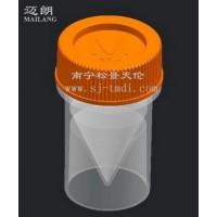 专利试剂瓶