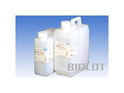 Simens/Bayer系列生化分析仪