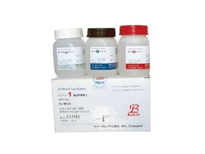 血气分析仪配套试剂