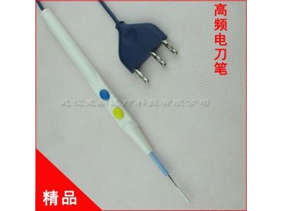 一次性电刀笔