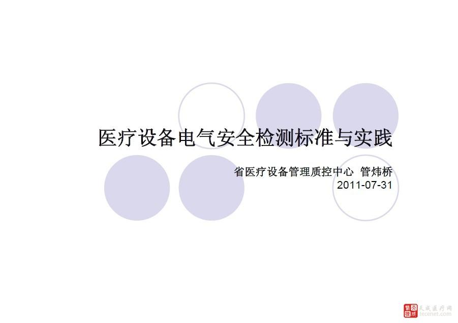 QQ图片20141021102104