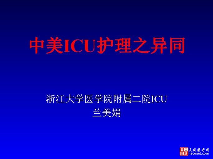 QQ图片20141021102924
