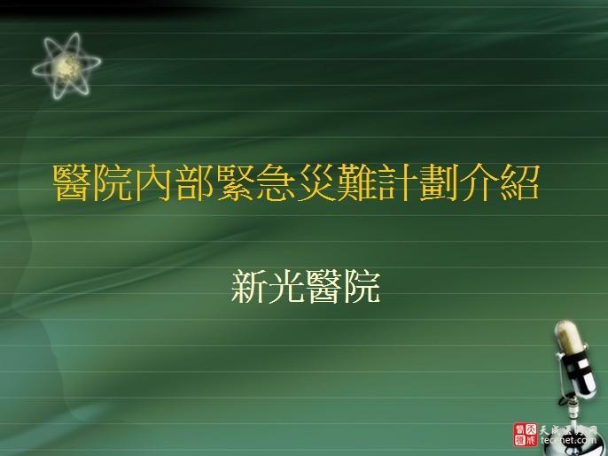 QQ图片20141021104727