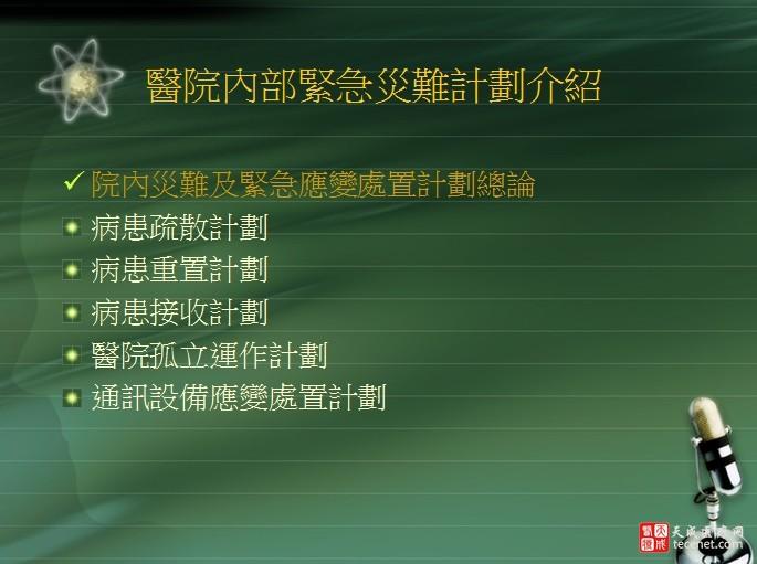 QQ图片20141021104731