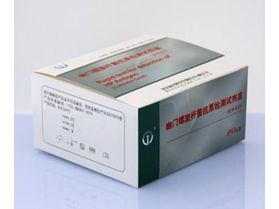 HP试剂盒