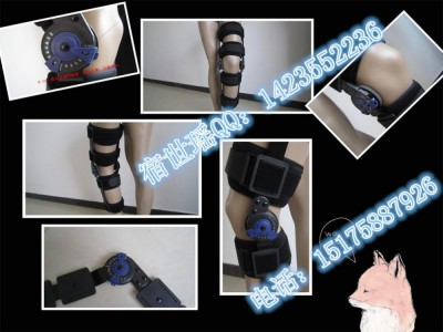 可调式膝关节矫形固定支具