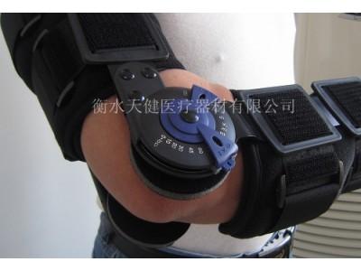 可调式肘关节限位固定支具