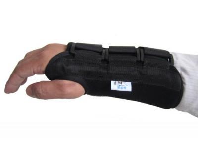腕关节固定套