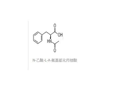 2018-61-3 N-乙酰-L-Α-氨基氢化肉桂酸