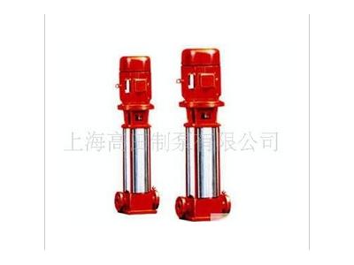 立式多级消防离心泵