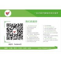 境内医疗器械产品注册咨询服务