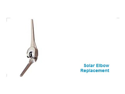 Solar 肘关节置换系统