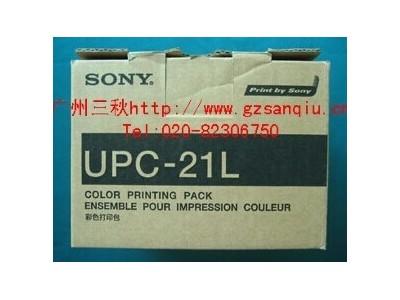 SONY索尼彩色视频打印纸 UPC-21L