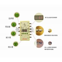 信号仪 SKX-2000G型心电信号发生器