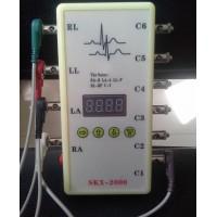 心电信号发生器各种异常波的模拟器/SKX-2000SUP型