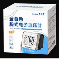 意诺康语音腕式全自动电子血压计