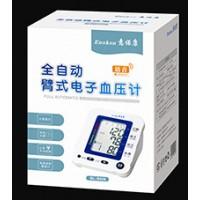 意诺康语音臂式全自动电子血压计