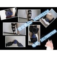 可调式膝关节矫形固定器