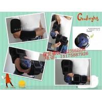 可调式肘关节矫形固定器